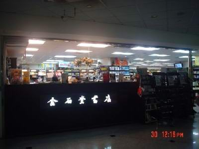 亞馬遜 網 路 書店 中文 版